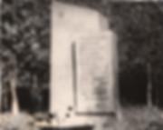 16. Новый памятник героям гражданской во