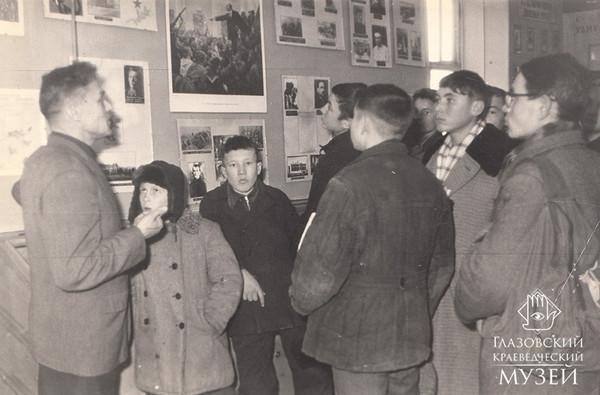 Экскурсия в историческом зале музея. Экс