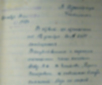Глазов№7 1919-1921 1300б.jpg