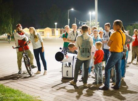 6 августа в Глазове состоялся «Астрофест»