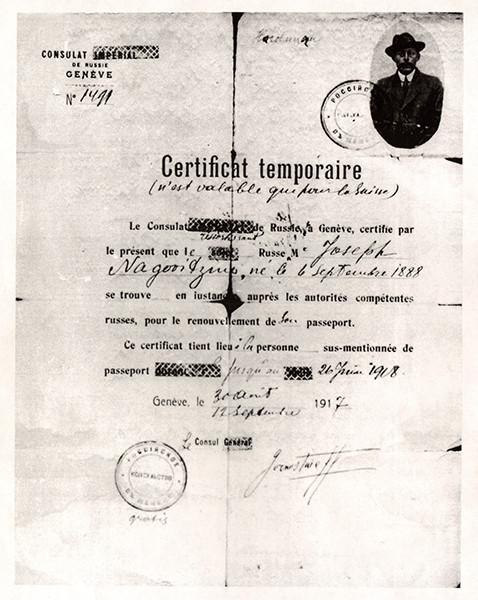 Временный паспорт И.А. Наговицына для пр