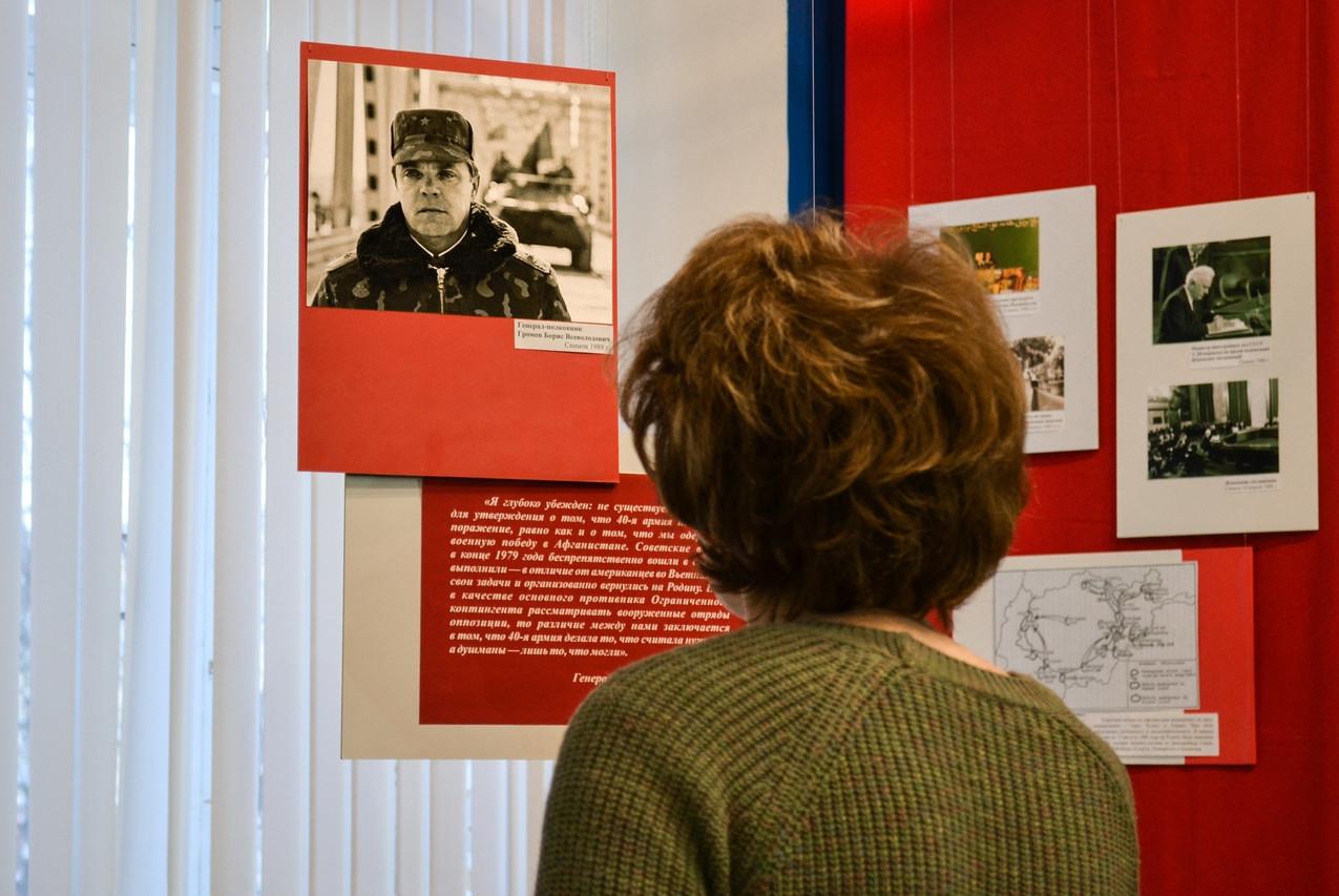 Выставка «История вне времени