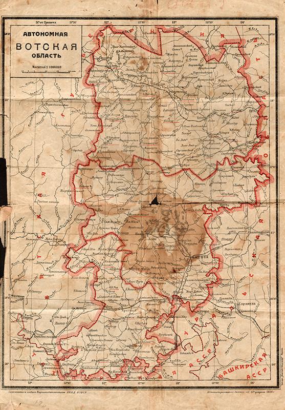 Карта Вотской автономной области. 1926 г