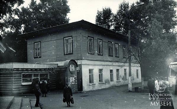 Здание Глазовского краеведческого музея