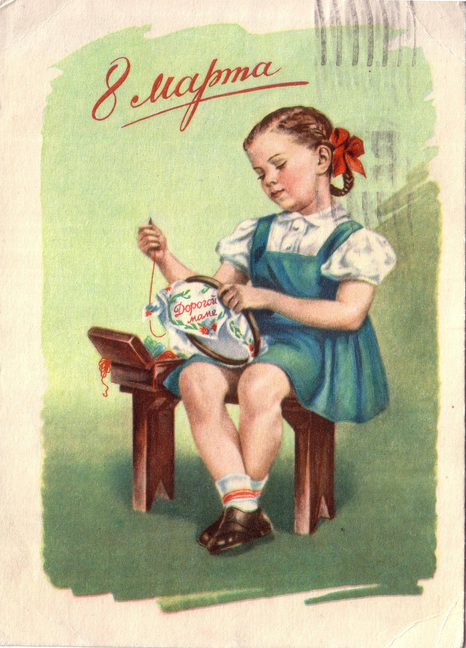 Ретро картинки поздравления с 8 марта, днем рождения женщине