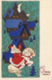 Советские новогодние открытки 04.jpg