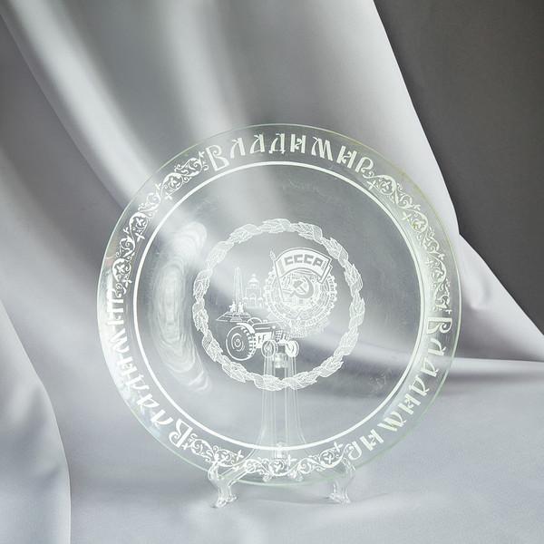 Посуда 051.jpg