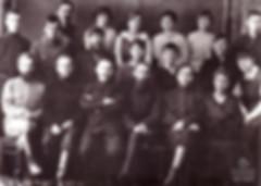 ГлазУОНО.1923.jpg