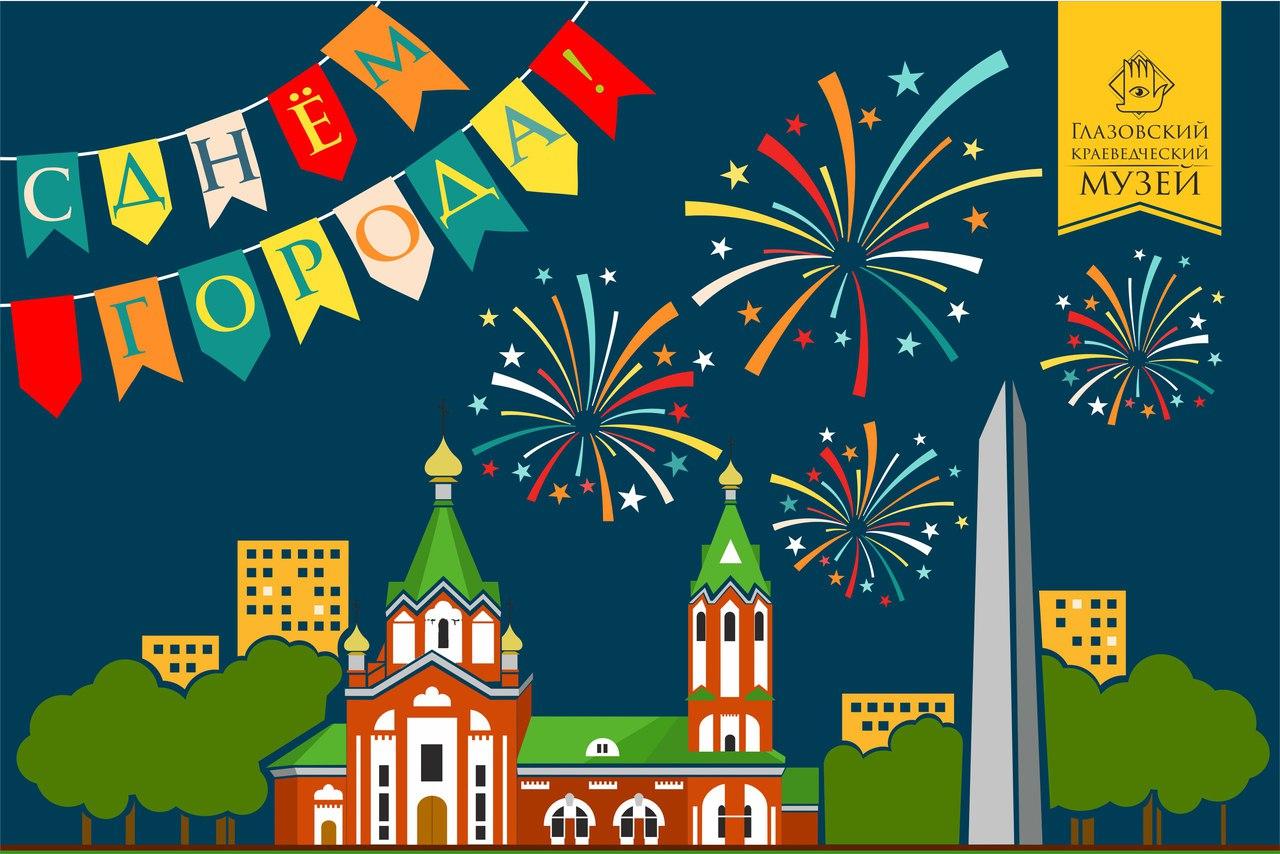 поздравление на дом на день рождения красноярск ног симптом