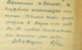 Глазов№7 1919-1921 1301а.jpg