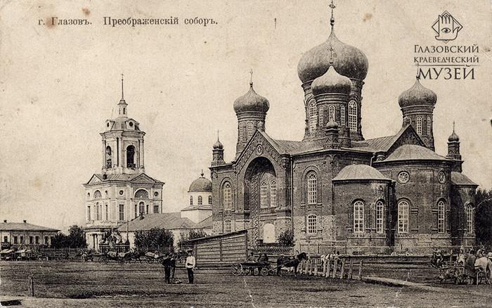 Открытка нач. ХХ в. Фото П.А. Молчанова.