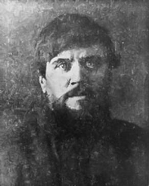 15. Анатолий Пепеляев в тюрьме перед рас