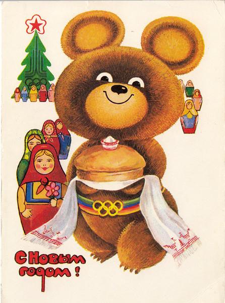 Советские новогодние открытки 07.jpg