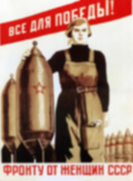 14. Плакат времен войны.jpg