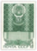 марка УАССР 50 лет.jpg