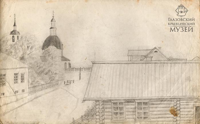 Вид на Троицкий храм. Рисунок Александра