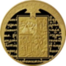 Монета Банка России. Золото, 10 000 рубл