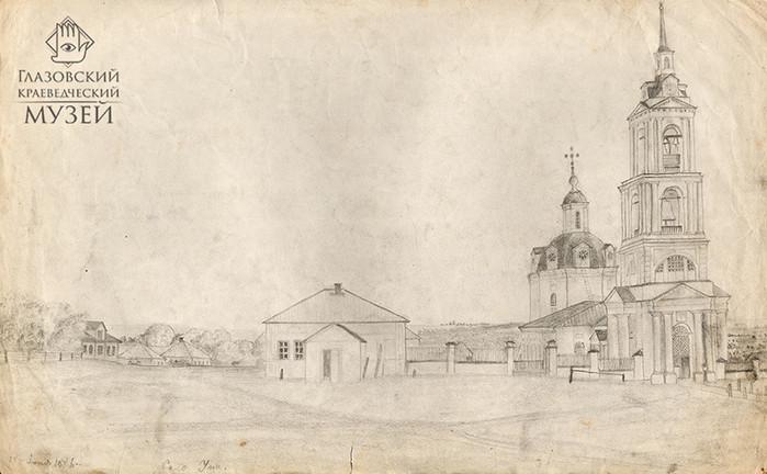 Спасская церковь с. Уни. Рисунок Алексан