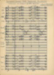 Государственный гимн Удмуртской республи