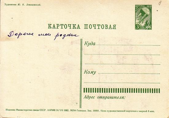 Советские новогодние открытки 03.jpg