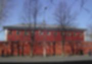 Здание «Тюремного замка Святого ангела-х