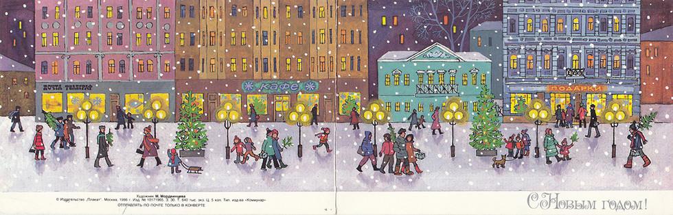 Советские новогодние открытки 11.jpg
