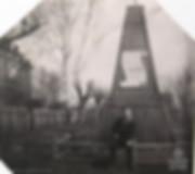 Памятник погибшим красноармейцам в Глазо