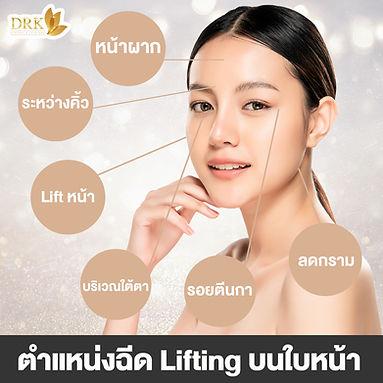 lifting01.jpg
