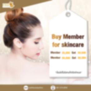 buy member for skincare04.jpg