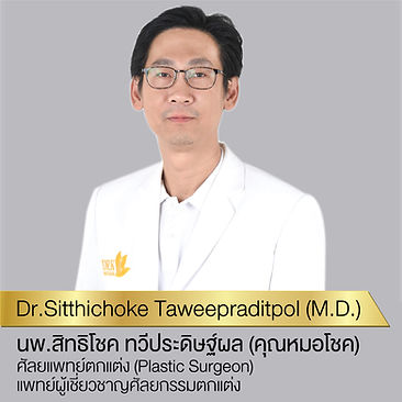หมอโชค 600x600 Px (N) 2-01.jpg