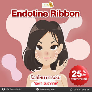 endotine ribbon01.jpg