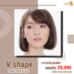 V Shape02 lifting.jpg