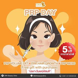 PRP DAY02.jpg