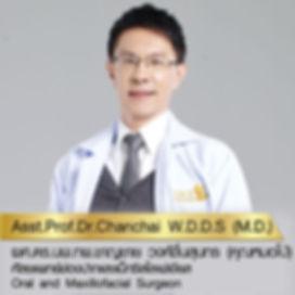 DRK - คุณหมอโบ้ ชาญชาย วงศ์ชื่นสุนทร