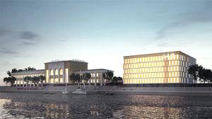Здание многофункционального назначения