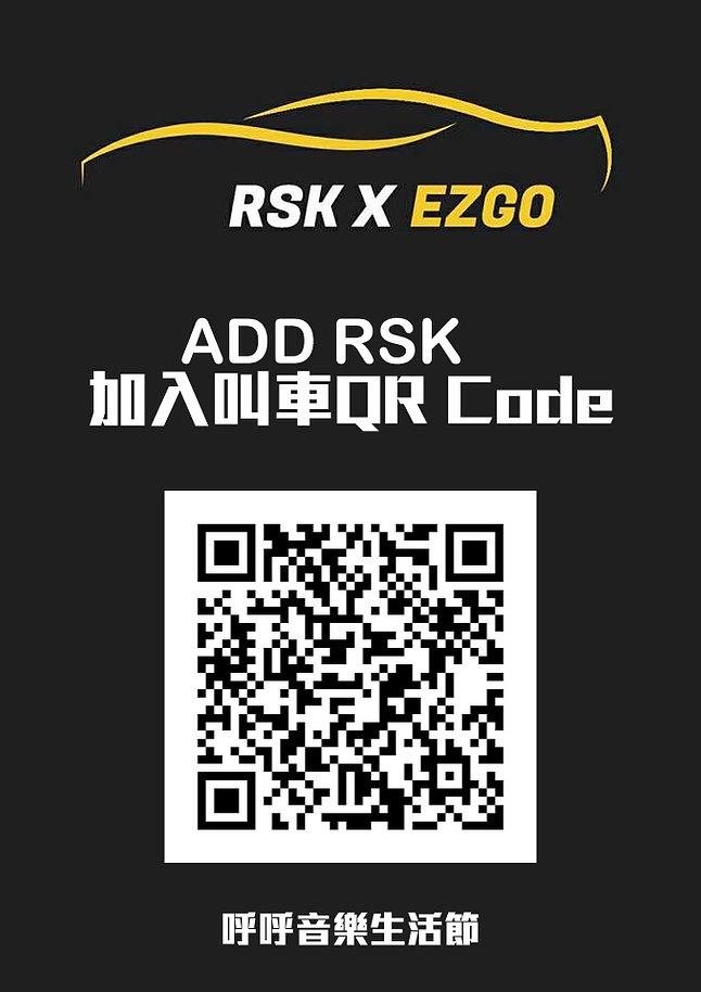 RSK-taxi-2.jpg