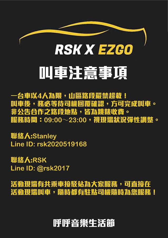 RSK-taxi-3.jpg