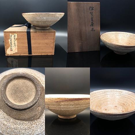 Seto Kawakujirate