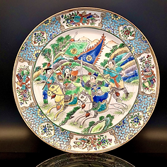 Famille Rose export plate