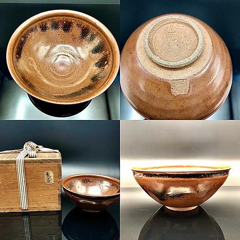 Late Edo Period (1603-1868)