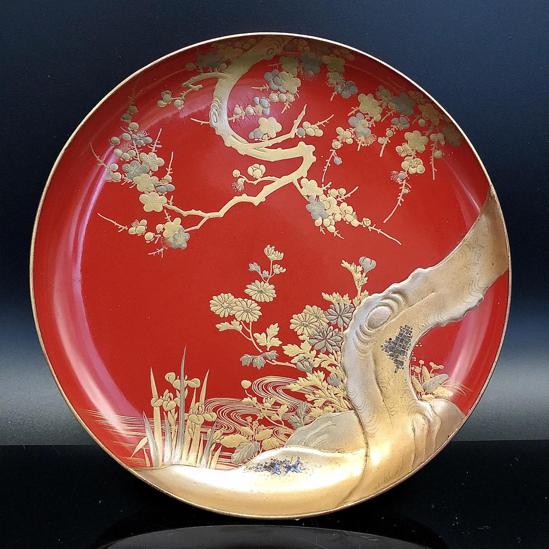 Meiji Era Plate (3)
