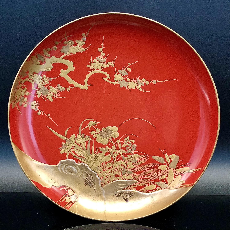 Meiji Era Plate (2)