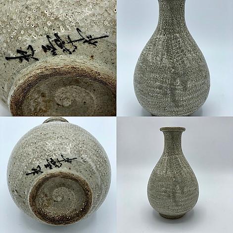 Ikenjuki small vase