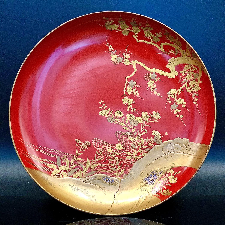 Meiji Era Plate (1)