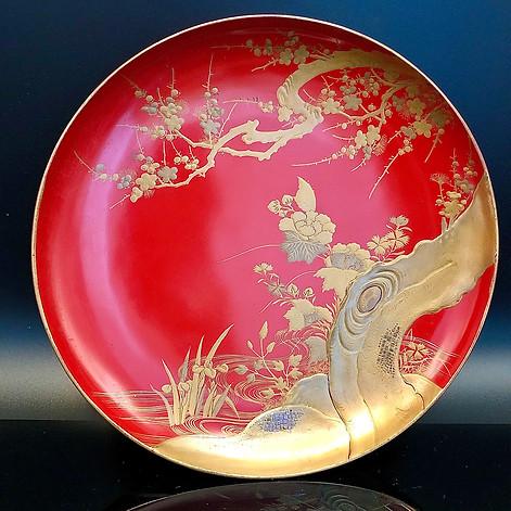 Meiji Era Plate (4)