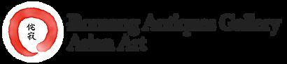 Romang_logo_black_text_png.png