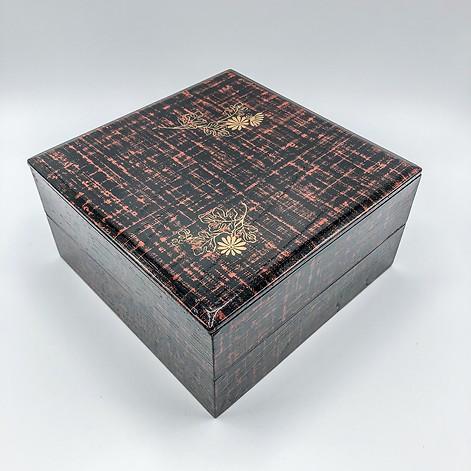 Wood Box - Fubako