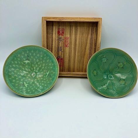 Ryosen Kiln Lee Renkyu Celdon bowls