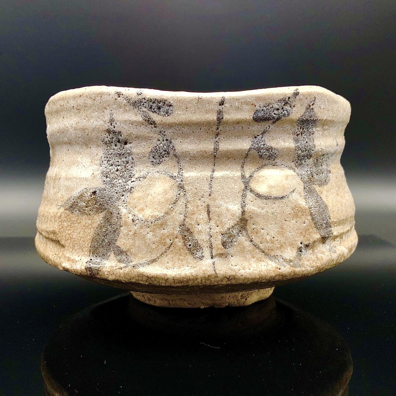 Momoyama - Edo period Chawan Tea Bowl