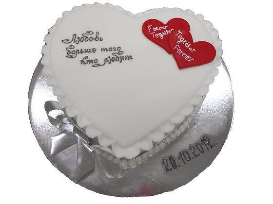 """Торт """"Кохання"""""""